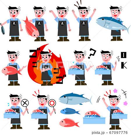 魚屋の男性 様々なポーズ集 〇×イラストなど 67097776