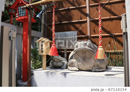 東京都港区麻布十番の十番稲荷神社のかえるの像 67110154