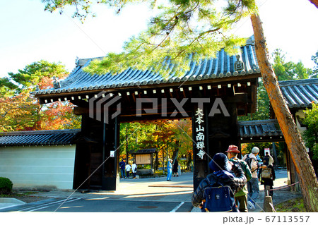 【京都】秋の南禅寺 中門と拝観客 67113557