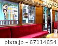 上田電鉄_優先席周辺車内 67114654