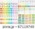 グランジ入りのカラフルな数字アイコンセット 67119740