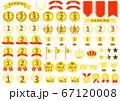 金色のランキングアイコンセット 67120008