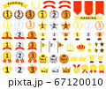 3色のメタルなランキングアイコンセット 67120010