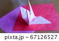 折り鶴 ピンク 67126527