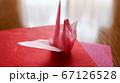 折り鶴 ピンク 2 67126528