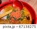 えびそば一幻 エビ味噌 そのまま 太麺 アップ 横位置 67138275