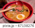 えびそば一幻 エビ味噌 そのまま 太麺 全景 横位置 67138276