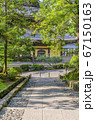 京都の南禅寺  67150163