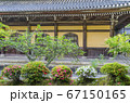京都の南禅寺  67150165