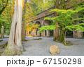 京都の南禅寺の水路閣 67150298