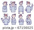 女性の表情のセット 67156025