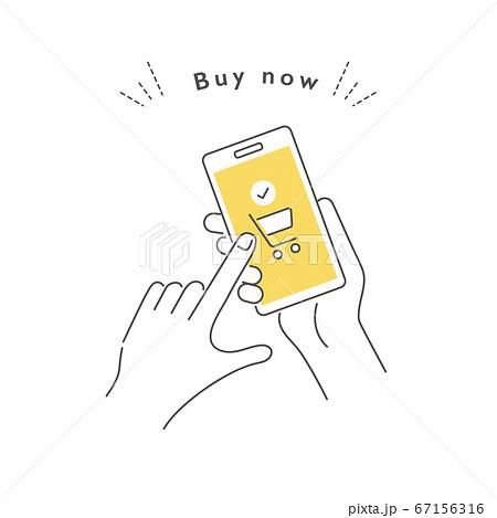 スマホでネットショッピングをするイメージイラスト 67156316