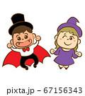 ハロウィンの仮装をしてジャンプする子供たち③ 67156343