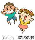 ジャンプする子供たち③ 67156345