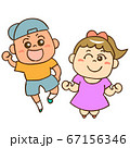 ジャンプする子供たち② 67156346