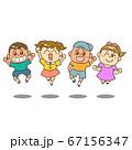 ジャンプする子供たち① 67156347