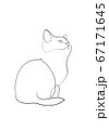 One line drawing of the cat in modern minimalistic style, Single line draw graphic design illustration 67171645
