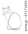 One line drawing of the cat in modern minimalistic style, Single line draw graphic design illustration 67171650