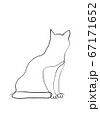 One line drawing of the cat in modern minimalis style, Single line draw graphic design illustration 67171652