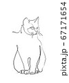 One line drawing of the cat in modern minimalistic style, Single line draw graphic design illustration 67171654