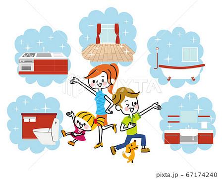 ハウスクリーニング リフォーム 掃除 家族 67174240