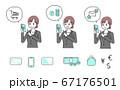 スマートフォンと女性 67176501