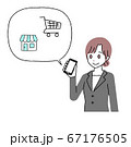 スマートフォンと女性 67176505