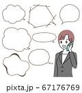 スマートフォンと女性 67176769