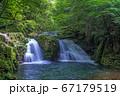 荷担滝(赤目五瀑) 67179519