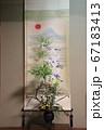 お正月の床の間に飾った鶴の掛け軸と生け花 67183413