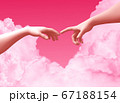 Two Hands And Clouds On Pink Background Create A Heart Shape 67188154