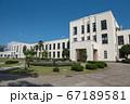 滋賀県・豊郷小学校旧校舎 67189581