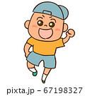 笑顔でジャンプする男の子② 67198327