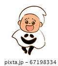 ゴーストの仮装をした男の子 67198334