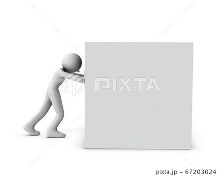 大きな箱を押して運ぶキャラクター。3Dレンダリング 67203024