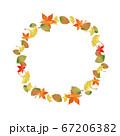 水彩の紅葉のフレーム 67206382