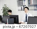 明るいオフィスで働くサラリーマン 67207027