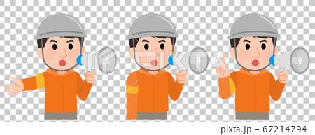 揚聲器引導的男性套裝的插圖 67214794
