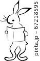 地図を見ているウサギ(鳥獣戯画) 67218595