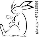 コーヒー休憩するウサギ(鳥獣戯画) 67218596
