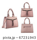 Pink leather bag. 67231943