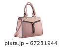Pink leather bag. 67231944