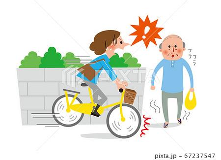 自転車の事故 高齢者と衝突 67237547