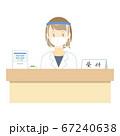 マスクとフェイスシールドをつけた病院受付の女性のイラスト(白衣・医師・薬剤師など) 67240638