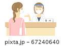 病院の受付をする女性とマスクとフェイスシールドをつけた白衣の女性のイラスト 67240640