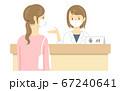 病院の受付をする女性とマスクをつけた白衣の女性のイラスト 67240641