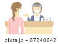 病院の受付をする女性とマスクとフェイスシールドをつけた看護師の女性のイラスト 67240642
