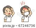 マスク熱中症の中年の男性 67246736