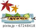 秋刀魚の塩焼き 67248418