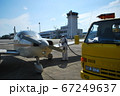 奄美空港給油 67249637